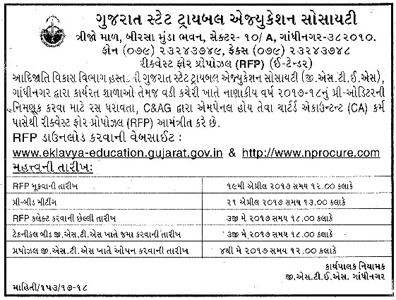 Empanelment of CA for Pre-audit work FY 2017-18 Gujarat State Tribal Educational Society